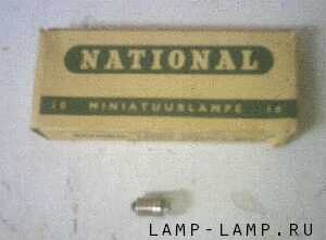 National Flashlight Bulbs