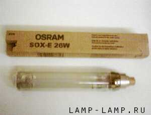 Later 1990's Osram 26w SOX-E lamp